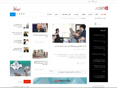 RIPI Launches Online News Network