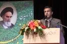 جشن سالگرد 22 بهمن