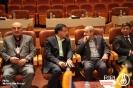 دومین همایش بین المللی فرصت های فناورانه نفت و گاز