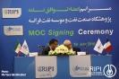 پژوهشگاه صنعت نفت و گروه IFP فرانسه توافق نامه همكاري امضا كردند