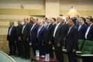 جلسه تودیع و معارفه ریاست پژوهشگاه صنعت نفت